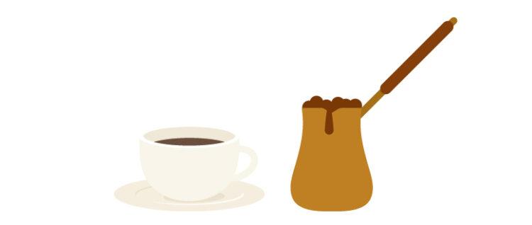 トルココーヒー(ターキッシュコーヒー)